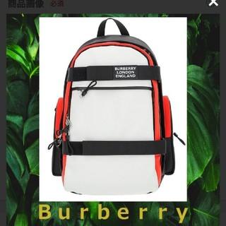 バーバリー(BURBERRY)の【Burberry / バーバリー】おしゃれCooper Nevis Nylo(バッグパック/リュック)
