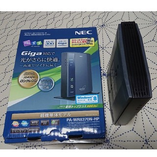 エヌイーシー(NEC)のNEC ワイヤレス ブロードバンドルーター Aterm WR8370N(PC周辺機器)