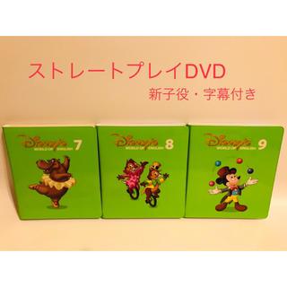 ディズニー(Disney)の[新子役!]ディズニー英語システム/ストレートプレイDVD(知育玩具)