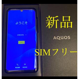 アクオス(AQUOS)の●AQUOS zero2●○SHARP シャープ 906SH○4Gスマホ(スマートフォン本体)