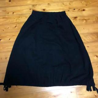 コムデギャルソン(COMME des GARCONS)のトリココムデギャルソン スカート(ロングスカート)