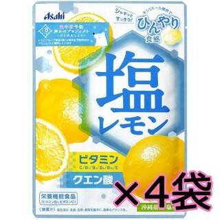 アサヒ - 4袋セット 塩レモンキャンディー 飴 アメ お菓子 クエン酸 キシリトール
