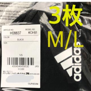 アディダス(adidas)のアディダス カバー M/L 3枚 ブラック ケース(iPhoneケース)