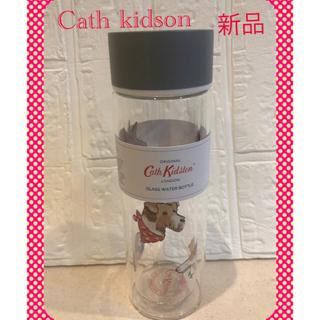 キャスキッドソン(Cath Kidston)の【新品】キャスキッドソン ウォーターボトル(水筒)