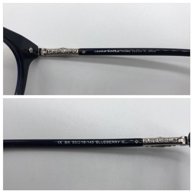 Chrome Hearts(クロムハーツ)のクロムハーツ メガネ サングラス BLUEBERRY II クロス シルバー メンズのファッション小物(サングラス/メガネ)の商品写真