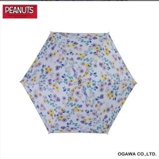 スヌーピー(SNOOPY)のスヌーピー 日傘 折り畳み パンジー(傘)