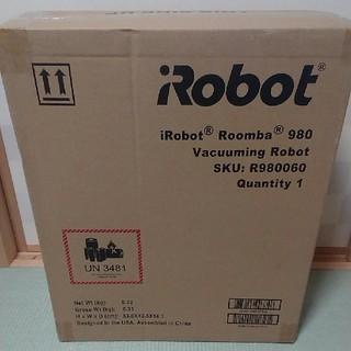 アイロボット(iRobot)の✨新品未開封✨  iRobot ルンバ 980(掃除機)