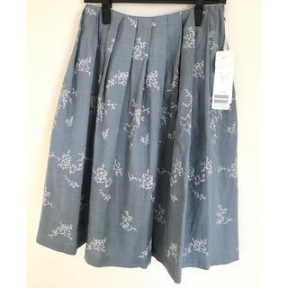 ミナペルホネン(mina perhonen)のミナペルホネン  senko-hanabi スカート 36(ひざ丈スカート)