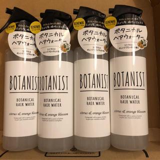 ボタニスト(BOTANIST)の本日のみ価格! ボタニスト ボタニカルヘアーウォーター(ヘアケア)