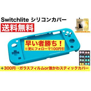 ニンテンドースイッチ(Nintendo Switch)の➕ガラスフィルム(その他)