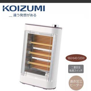 コイズミ(KOIZUMI)のコイズミ 電気スト-ブ ホワイト KEH-0983 新品未使用品(電気ヒーター)