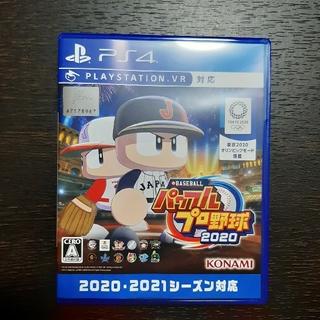 プレイステーション4(PlayStation4)のeBASEBALL パワフルプロ野球2020 PS4(家庭用ゲームソフト)
