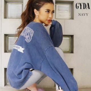 ジェイダ(GYDA)のGYDA(トレーナー/スウェット)