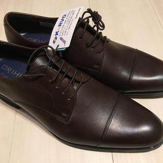 オリヒカ(ORIHICA)の【新品】ビジネスシューズ 革靴25.5cm ORIHICA×『FUN+WALK』(ドレス/ビジネス)