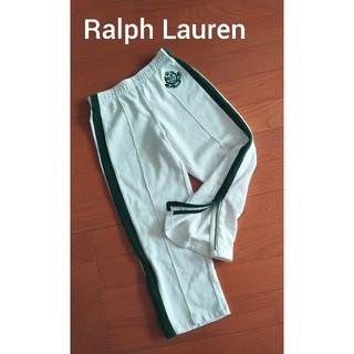 ラルフローレン(Ralph Lauren)のPolo by Ralph Lauren★スウェットボトム120(パンツ/スパッツ)