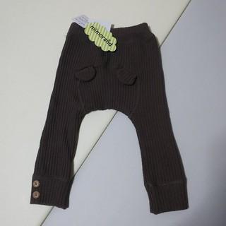 シマムラ(しまむら)のミモランド 90cm おしりクマパンツ ブラウン(パンツ/スパッツ)