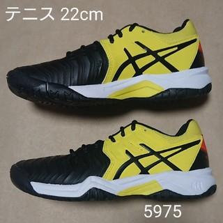アシックス(asics)のテニス 22cm アシックス GEL-RESOLUTION 7 GS(シューズ)