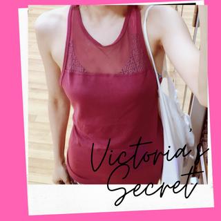 ヴィクトリアズシークレット(Victoria's Secret)のVictoria'sSecretスポーツレディースタンクトップ(その他)