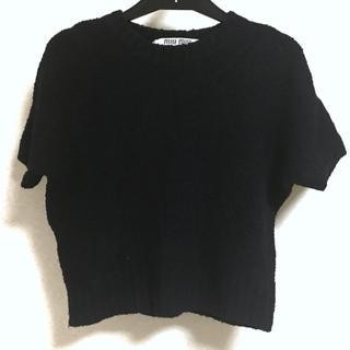 ミュウミュウ(miumiu)のミュウミュウ 半袖セーター サイズ42 M 黒(ニット/セーター)