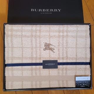 バーバリー(BURBERRY)のBURBERRY ハーフケット・ひざ掛け(毛布)