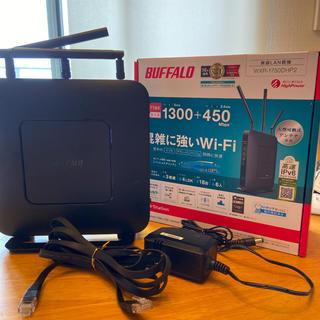 バッファロー(Buffalo)のBUFFALO WXR-1750DHP2(その他)