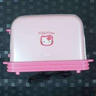 ハローキティ(ハローキティ)のHELLO KITTY ポップアップトースター⭐ 未使用品 サンリオ ピンク(調理機器)