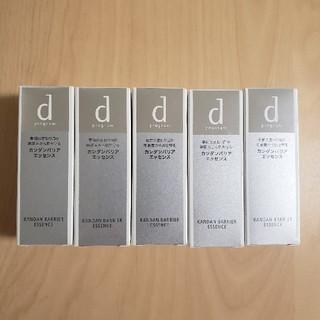 ディープログラム(d program)のd プログラム カンダンバリアエッセンス5本セット(美容液)
