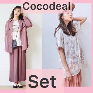 ココディール(COCO DEAL)のココディール 今期 新作 セット 新品 タグ付き パンツ Tシャツ セット(セット/コーデ)