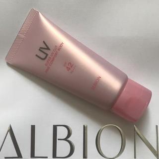 ALBION - アルビオン ファインコンフォートボディ 日焼け止め乳液