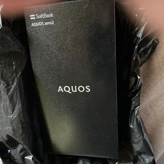 アクオス(AQUOS)のAQUOS ZERO2 ソフトバンク simロック解除済み(スマートフォン本体)