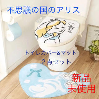 ディズニー(Disney)のトイレマット カバー ディズニー アリス プリンセス ブルー トイレ(トイレマット)