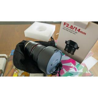 SIGMA - SAMYANG 単焦点広角レンズ 14mm F2.8 ED AS IF UMC