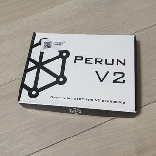 新品 PERUN V2 OPTICAL 電子トリガーシステム