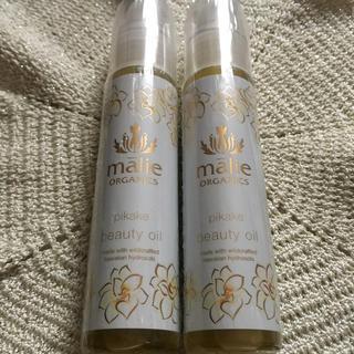 マリエオーガニクス(Malie Organics)のマリエオーガニクス ビューティーオイル1本(オイル/美容液)