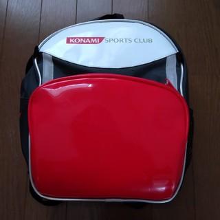 コナミ(KONAMI)のコナミスポーツクラブ 指定リュック(レッスンバッグ)