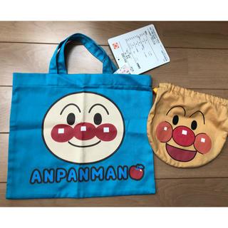 アンパンマン(アンパンマン)のアンパンマン  手提げ かばん 巾着(ランチボックス巾着)
