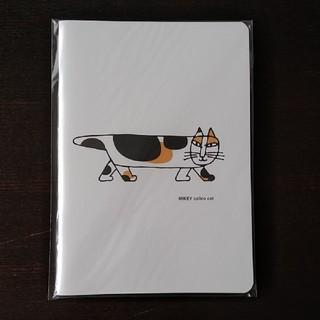 リサラーソン(Lisa Larson)のリサラーソン 中綴じノート(ノート/メモ帳/ふせん)