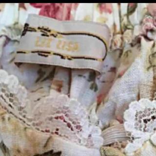 リズリサ(LIZ LISA)のリズリサの小花柄可愛いキャミソール❤️(キャミソール)