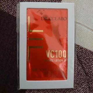 ドクターシーラボ(Dr.Ci Labo)の※ドクターシーラボ VエッセンスローションEX20 化粧水 サンプル(サンプル/トライアルキット)