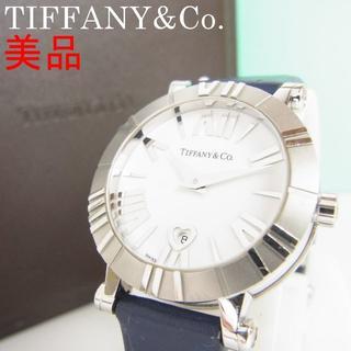 ティファニー(Tiffany & Co.)のティファニー 美品 アトラス デイト クォーツ 腕時計 ウォッチ(腕時計)
