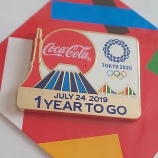 コカ・コーラ - 希少❗️ コカ・コーラ 東京2020 1YEAR TO GO バッジ