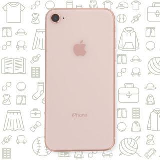 アイフォーン(iPhone)の【C】iPhone8/256/au(スマートフォン本体)