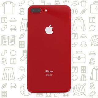 アイフォーン(iPhone)の【C】iPhone8Plus/256/SIMフリー(スマートフォン本体)