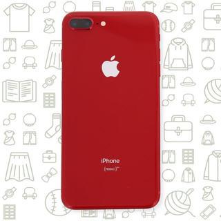 アイフォーン(iPhone)の【B】iPhone8Plus/256/au(スマートフォン本体)