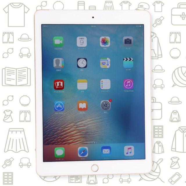 iPad(アイパッド)の【B】iPadAir2/16/ドコモ スマホ/家電/カメラのPC/タブレット(タブレット)の商品写真
