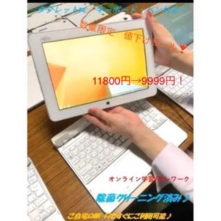 フジツウ(富士通)の美品 富士通 Arrows Tab Q584/H 2in1 タブレットPC(タブレット)