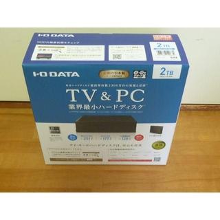 アイオーデータ(IODATA)のIO DATA HDCZ-UTL2KB USB 3.1 Gen 1対応(PC周辺機器)