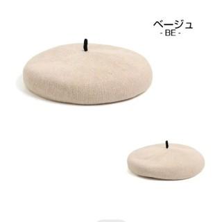 アンパサンド(ampersand)のF.O.kids☆ampersand☆キッズサーモベレー帽(帽子)
