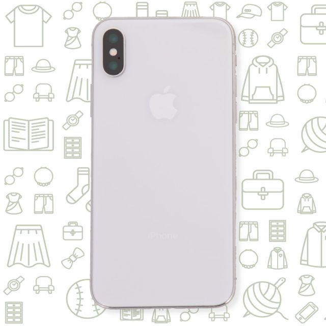iPhone(アイフォーン)の【C】iPhoneX/64/au スマホ/家電/カメラのスマートフォン/携帯電話(スマートフォン本体)の商品写真
