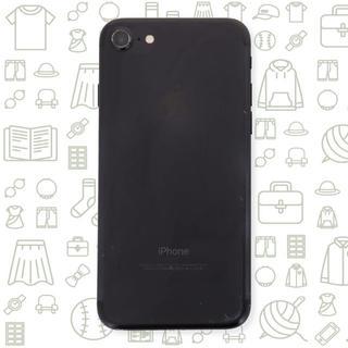 アイフォーン(iPhone)の【C】iPhone7/256/SIMフリー(スマートフォン本体)